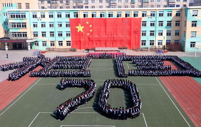 开学首日沈阳60余万学生唱响《我和我的祖国》