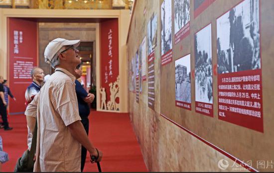 """""""城市荣光——庆祝上海解放70周年""""主题展览开幕"""