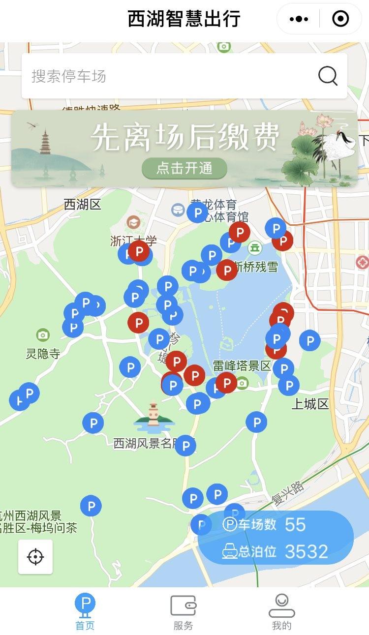 [网连中国]小长假大调查:国产新词人从众,为何成了假期出行标配?