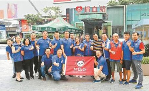 全国首个稀有血型志愿者街头志愿服务点在深圳挂牌