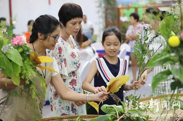 http://www.880759.com/wenhuayichan/9493.html