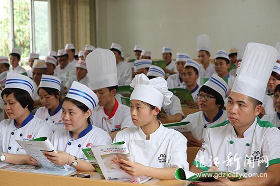 http://www.weixinrensheng.com/meishi/612365.html