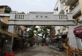 广州:微改造让小区优雅