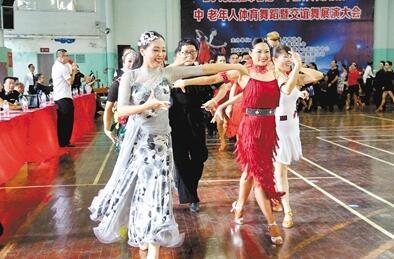 湛江市首届中老年人体育舞蹈暨交