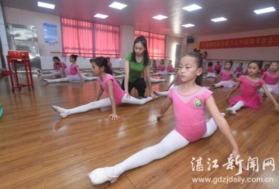 湛江市第二十八中学:以一校之美