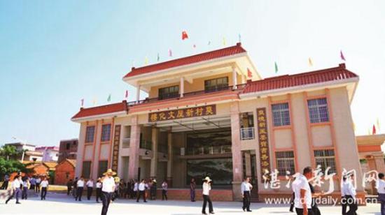 http://www.880759.com/zhanjianglvyou/12997.html