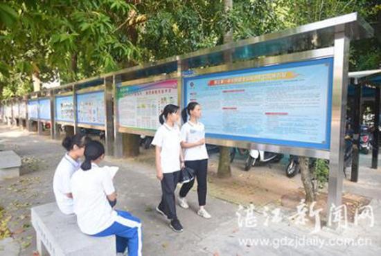 """湛江第一中学:""""红色教育""""引领"""