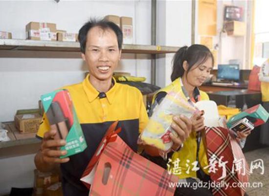 http://www.880759.com/caijingfenxi/13140.html