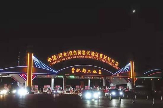 http://www.bdxyx.com/baodingjingji/48660.html
