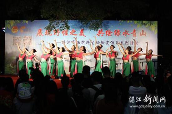 湛江:保护野生动物共绘绿水青山