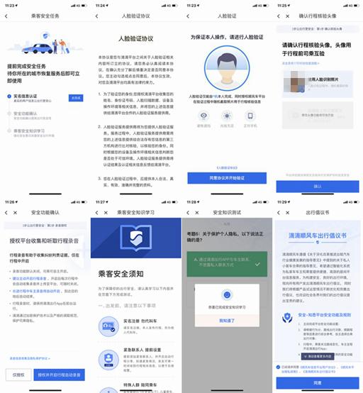 http://www.sxiyu.com/shanxixinwen/41109.html