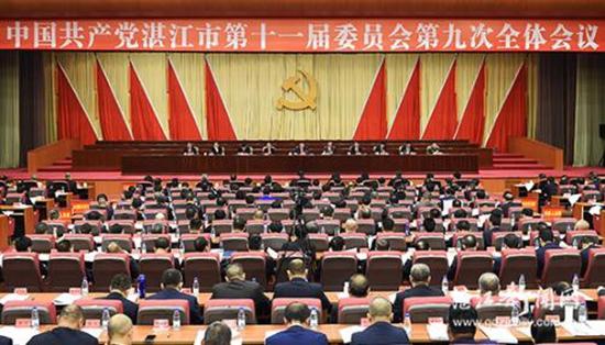 中共湛江市委十一届九次全会在湛