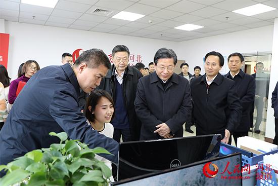 王东峰调研人民日报社河北分社