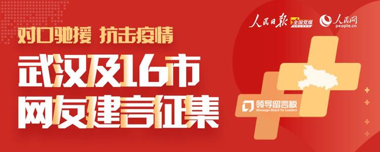 http://www.fanchuhou.com/shehui/1835386.html