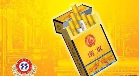 九五至尊天价香烟周久耕获刑后价格猛降