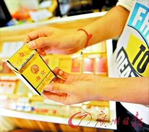 九五至尊天价香烟在周久耕获刑后价格猛降 (