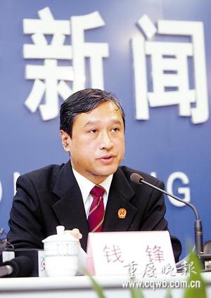重庆市高院院长钱锋透露:黎强案审理可能延长