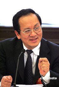 北京海淀原区委书记谭维克任北京社科院院长