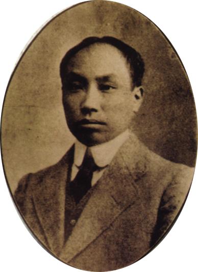 陈独秀(1879-1942),字仲甫,科考名陈乾生。安徽怀宁人。