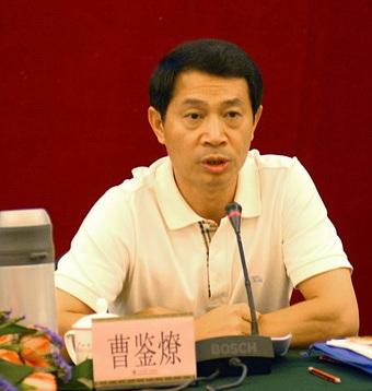 广州副市长曹鉴燎补选为广州市十三届人大代表