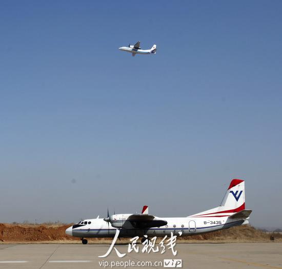 新舟600飞机在中国民航飞行学院洛阳分院